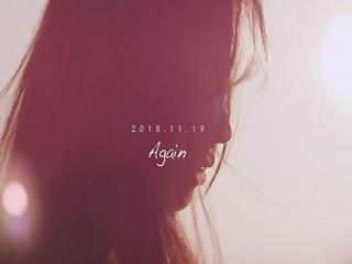 AGAIN (Teaser)