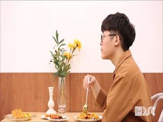혼자서 (Teaser 1)