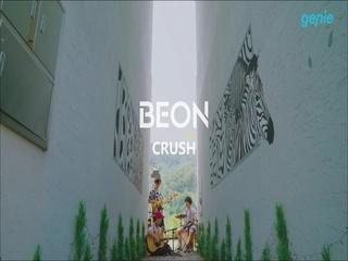 BEON (비온) - [TRIANGLE] 'Crush' LIVE