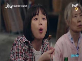 [드라마 '톱스타 유백이'] '깡순이' 편 TEASER 2