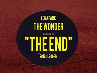 The End (Teaser)