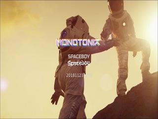 Spaceboy (Teaser)