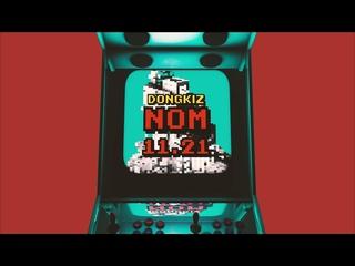놈 (NOM) (Teaser 1)
