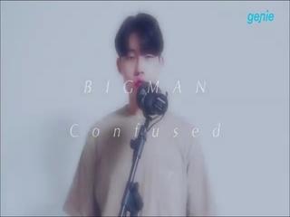 015B & 빅맨 (Bigman) - [New Edition 06] '빅맨 (Bigman) - I Confused' 비트박스영상