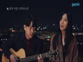 한살차이 - [널 그려놓은 밤] '널 그려놓은 밤' Lyric Video