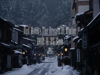 눈 (Feat. 정영은) (Teaser)