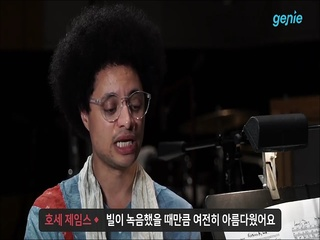 Jose James - [[In the Studio with Jose James] '호세 제임스 (by 돈 워스 (블루노트 대표))' 인터뷰