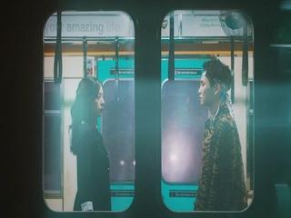 센 척 안 해 (One of Those Nights) (Feat. Crush) (MV Teaser)