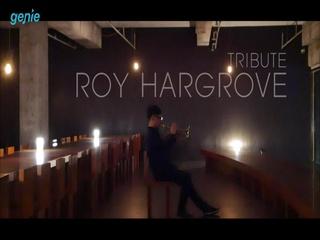 진킴(Jin Kim) - [Tribute Roy Hargrov] 공연 트레일러 영상