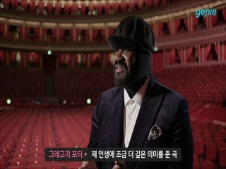 [One Night Only (Live At The Royal Albert Hall / 02 April 2018)] 앨범 소개
