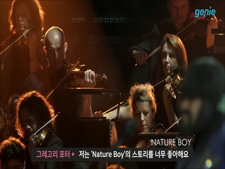 [One Night Only (Live At The Royal Albert Hall / 02 April 2018)] 'Nature Boy' 곡 소개