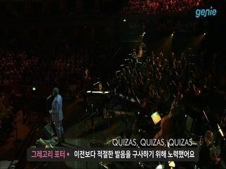 [One Night Only (Live At The Royal Albert Hall / 02 April 2018)] 'Quizas, Quizas, Quizas' 곡 소개