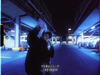 Important (중요해) (Feat. MonyHorse)