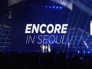 WINNER - [EVERYWHERE TOUR ENCORE IN SEOUL] Spot 영상
