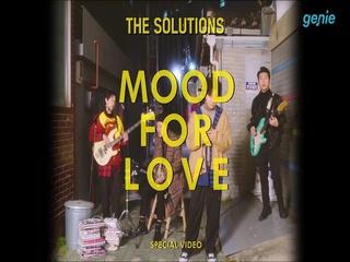 솔루션스 (THE SOLUTIONS) - [MOOD FOR LOVE] 'MOOD FOR LOVE' Special LIVE