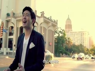 주가 필요해 (Feat. Edward Chen)
