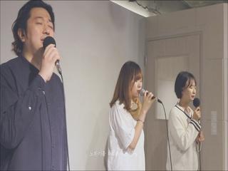 우리 일어나도록 (Feat. 이길우)