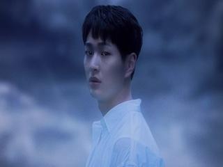 Blue (MV Teaser)