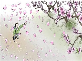 소년, 겨울 그리고 봄