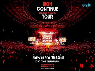 iKON - [iKON CONTINUE TOUR ENCORE IN SEOUL] SPOT 영상