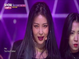 [쇼챔피언 294회] '유빈 (Yubin) - Thank U Soooo Much' (방송 Clip)