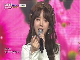 [쇼챔피언 294회] '러블리즈 - Rewind' (방송 Clip)