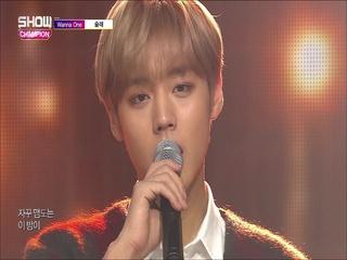 [쇼챔피언 294회] 'Wanna One (워너원) - 술래' (방송 Clip)