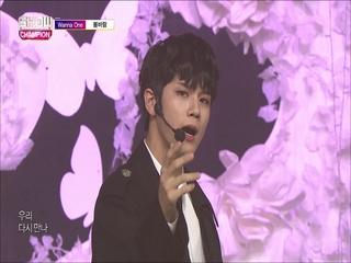 [쇼챔피언 294회] 'Wanna One (워너원) - 봄바람' (방송 Clip)
