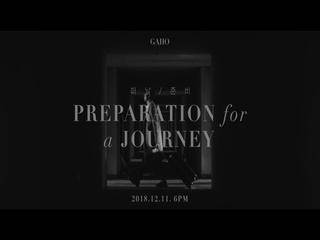 떠날 준비 (Preparation For a Journey) (TEASER 1)