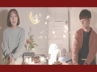 네가 궁금해 (Feat. 109) (Live)