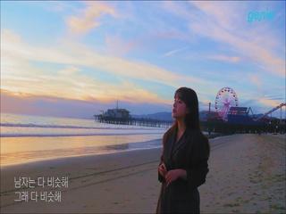벤 - [180˚] '180도' LIVE 영상