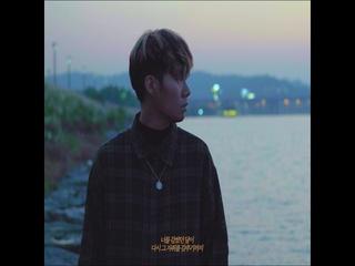 너의 밤과 나의 밤은 같을 수는 없는 거야 (Feat. ZIPE KROCK)