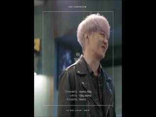 1st mini album 'Mark' (Audio Snippet)