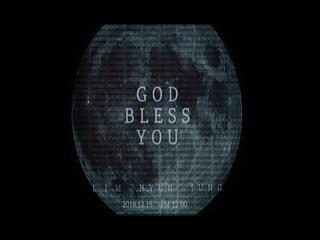 God Bless You (Teaser 1)