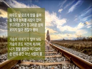 MOCI AROUND (Feat. 온유 (ON U))