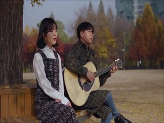 별자리 (Feat. 혜영)