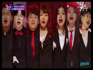 [보컬 플레이 04회] '메이트리 & 바버렛츠 - 뿜뿜 (New Acappella) (Prod. by 윤상)' (방송클립)