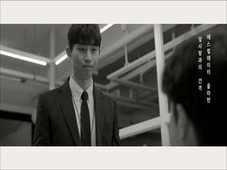 냄새 (Feat. O'NUT)