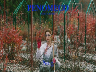 No.5 (Feat. Crush) (Teaser)