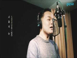 015B & BenAddict (벤에딕트) - [New Edition 07] '벤에딕트' 보컬 녹음 영상