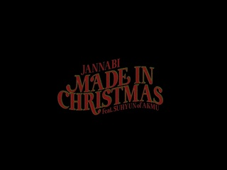Made In Christmas (Feat. 이수현 of 악동뮤지션) (Teaser)