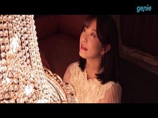 미모 (MIMO) - [별 빛 비행] '별 빛 비행' TEASER