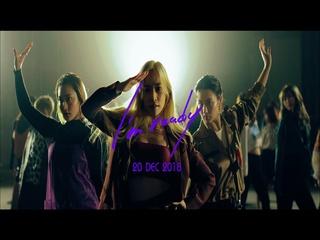 I'm Ready (Feat. Jaehyun) (Teaser)