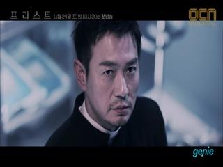 [메디컬 엑소시즘 '프리스트'] 3인 캐릭터 TEASER (스페셜 영상)