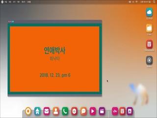 연애박사 (Feat. 엑시 of 우주소녀) (Teaser 1)