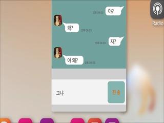 연애박사 (Feat. 엑시 of 우주소녀) (Teaser 2)