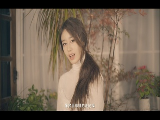One day (Chinese Ver.)