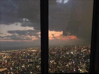 Tokyo : aimless (Feat. Breana Marin)