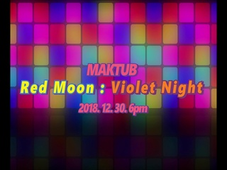 Violet Night (Feat. 이라온) (Teaser)