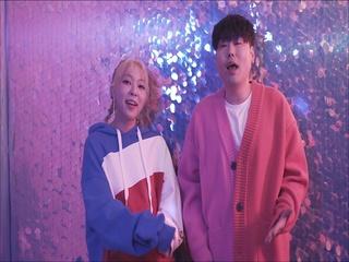 TRAFFIC (Feat. 다이애나)
